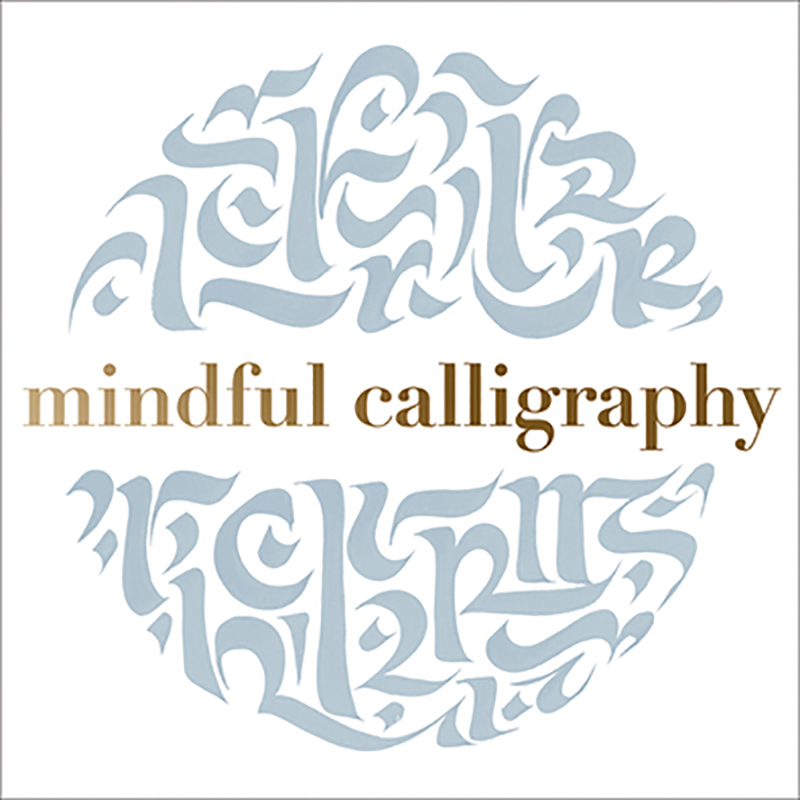 Mindful Calligraphy