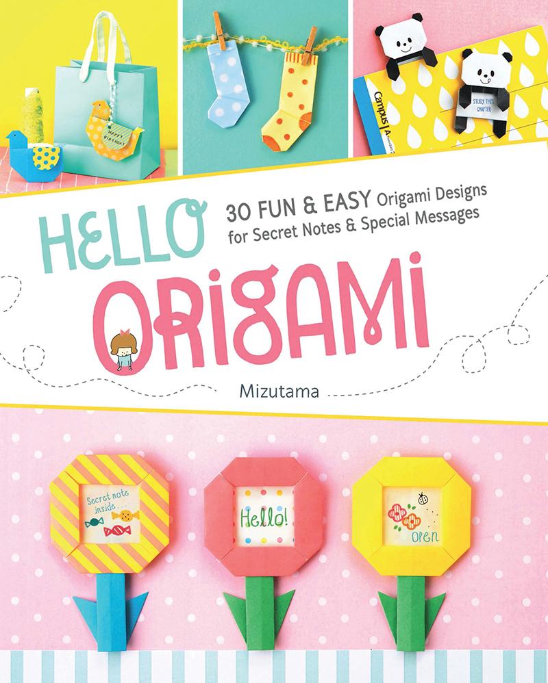 Hello Origami