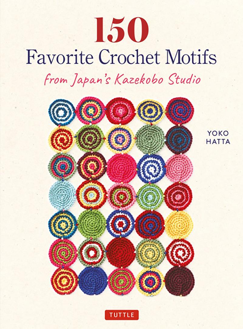 150 Favorite Crochet Motifs